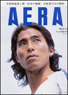 Aera612_1